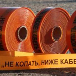 ЛСС – Лента Сигнальная «Связь» с логотипом «НЕ КОПАТЬ, НИЖЕ КАБЕЛЬ» ЛСС   50