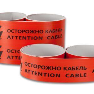 ЛСЭ – Лента Сигнальная «Электра» с логотипом «ОСТОРОЖНО КАБЕЛЬ» ЛСЭ 600