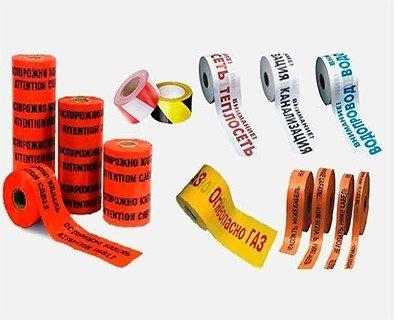 Ленты сигнальные и оградительные. На фото показана несколько видов лент. Таких как осторожно кабель, огнеопасно газ, теплосеть, канализация, водопроводов