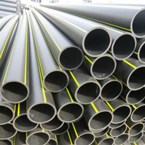 Полиэтиленовая труба 40 мм для газа