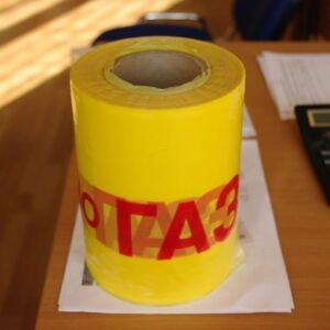 ЛСГ – Лента Сигнальная «Газ» с логотипом «Опасно ГАЗ» ЛСГ 200 дет (проводник-изолированный 2 шт)