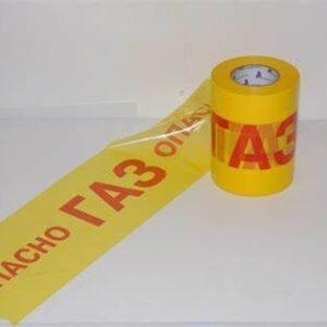 ЛСГ – Лента Сигнальная «Газ» с логотипом «Опасно ГАЗ» ЛСГ  200 Опасно газ кр/ж